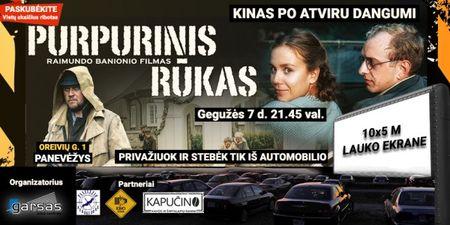 """Drive-In kinas Panevėžyje kviečia pamatyti lietuvišką filmą """"Purpurinis rūkas"""""""