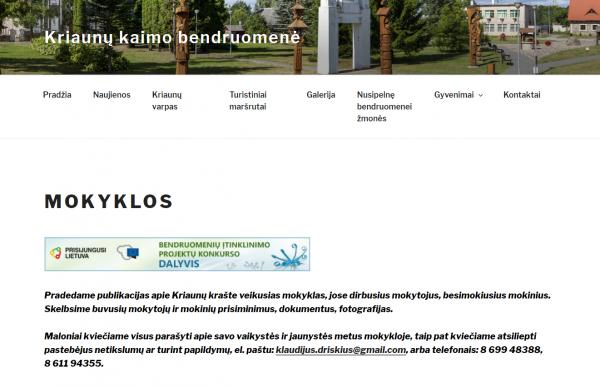 Kriaunų kaimo bendruomenės tinklapis padės išsaugoti Kriaunų krašto mokyklų istoriją